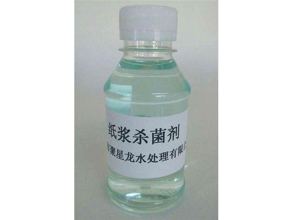 JXL-411造纸专用杀菌剂