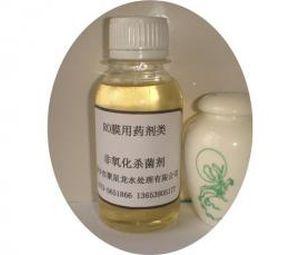 JXL-904 反渗透系统专用杀菌剂