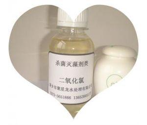 JXL—405 稳定性二氧化氯杀菌灭藻剂