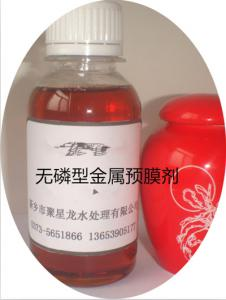 JXL-303 无磷型金属预膜剂
