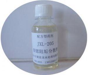JXL—205钡锶型专用阻垢剂