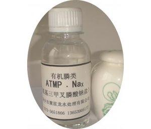 JXL—5011 氨基三甲叉膦酸钠盐(ATMP.Nax)