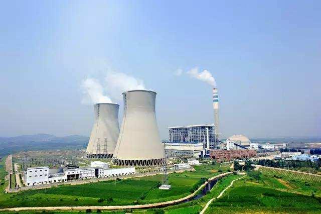 中电投豫新发电有限责任公司