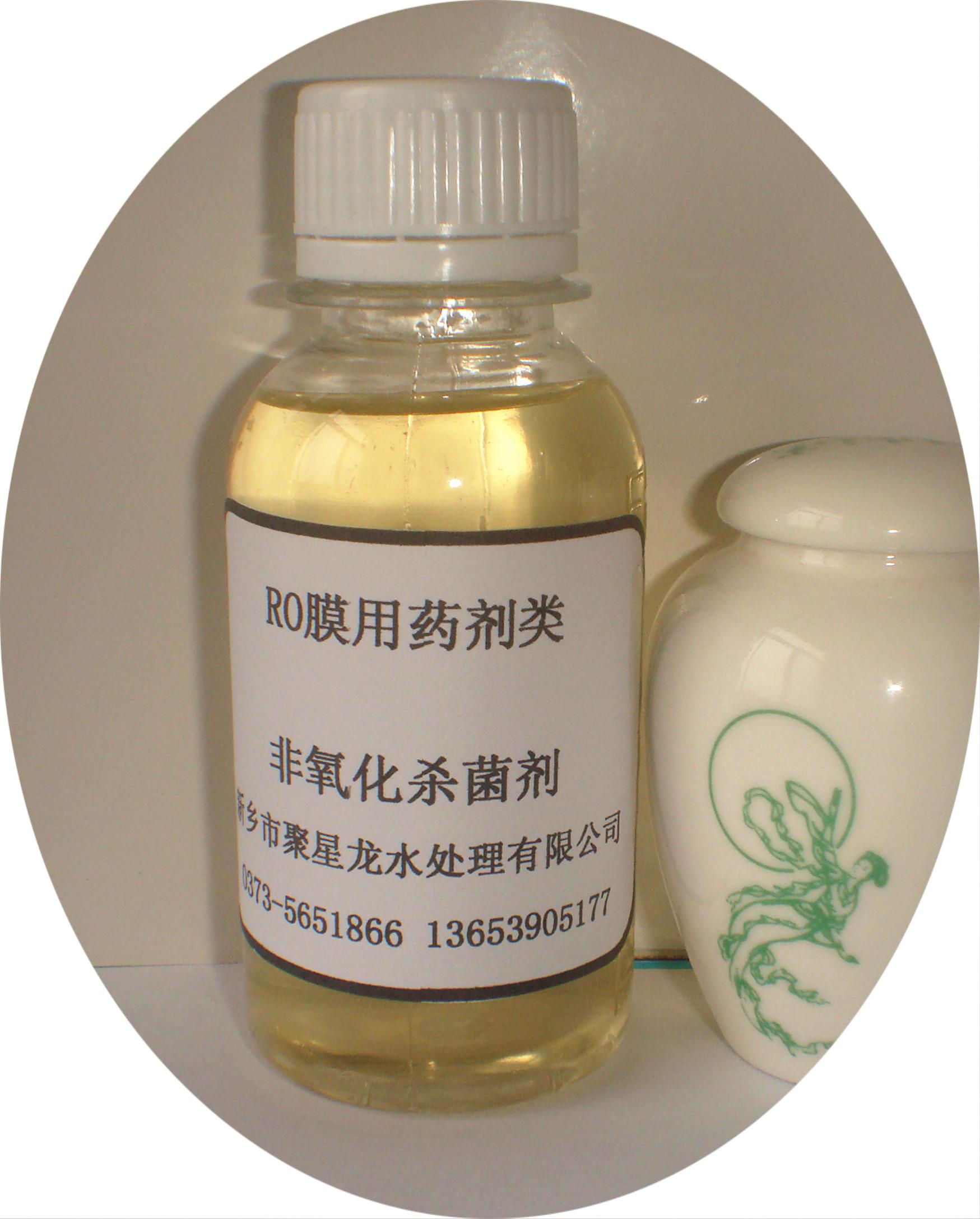 JXL-908 RO专用碱性清洗剂