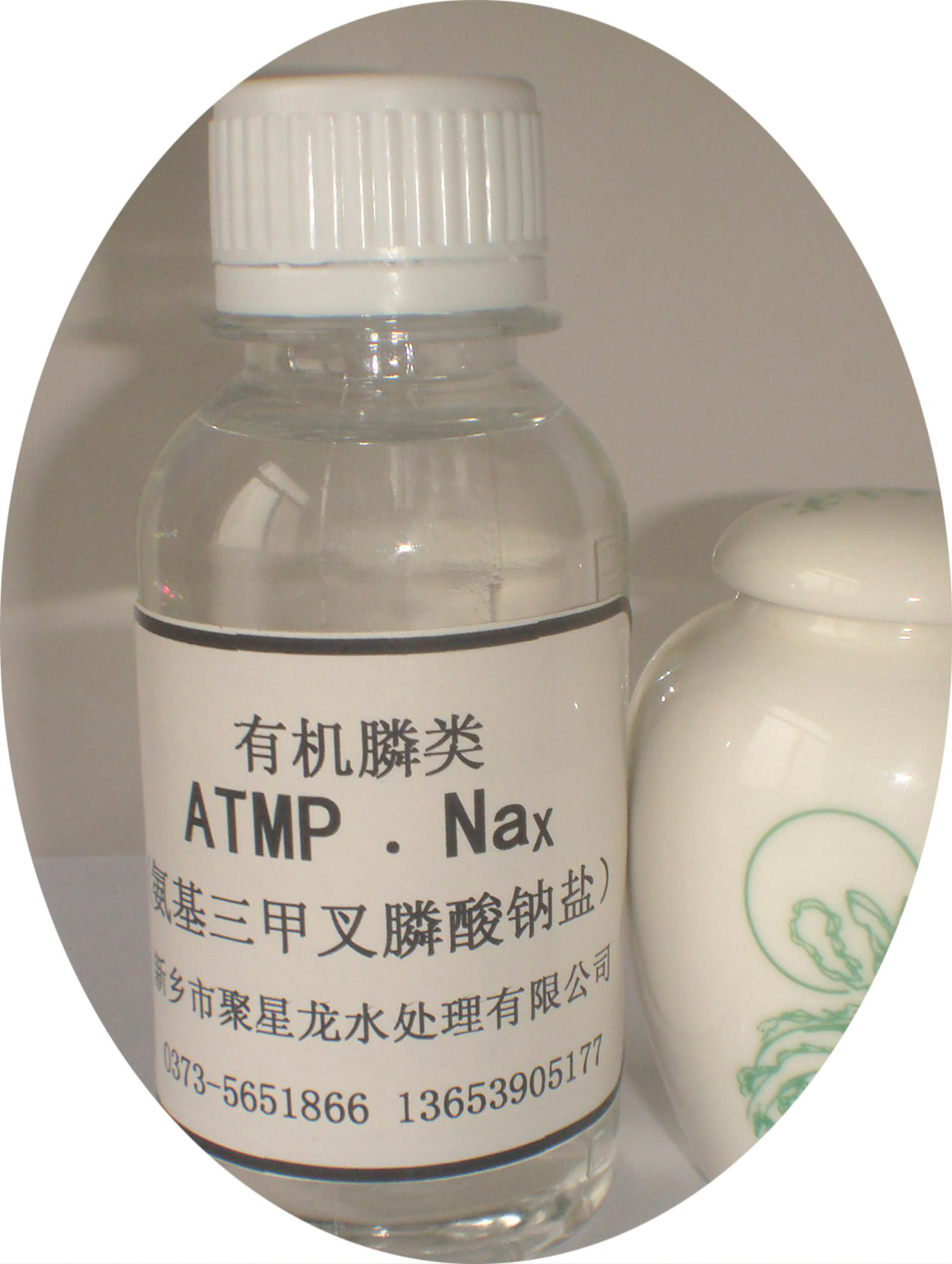 氨基三甲叉膦酸四钠ATMP・Na5
