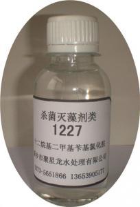 JXL—402 十二烷基二甲基苄基氯化铵 1227
